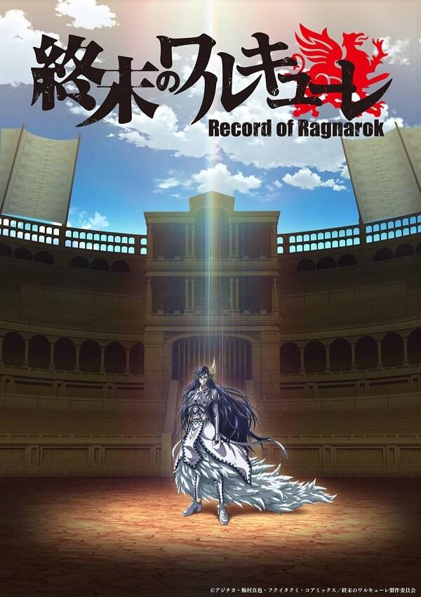 Shuumatsu no Walküre - Manga recebe Anime em 2021