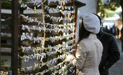 Ano Novo no Japão - Tradições e Curiosidades - Omikuji - Sina no Papel