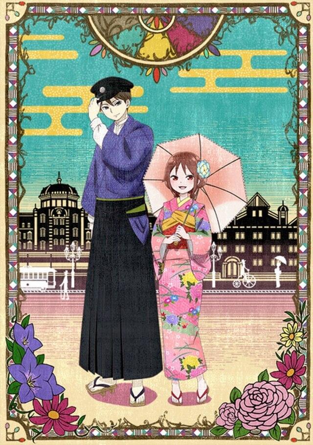 Taishou Otome Otogibanashi - Manga recebe adaptação Anime