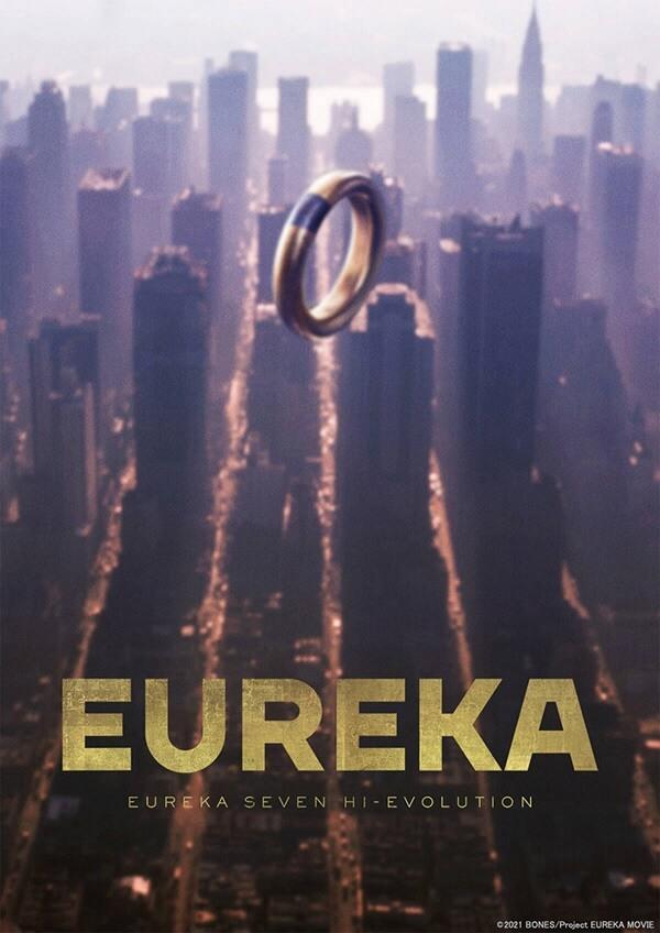 Eureka Seven Hi-Evolution 3 - Filme revela Novo Teaser Trailer