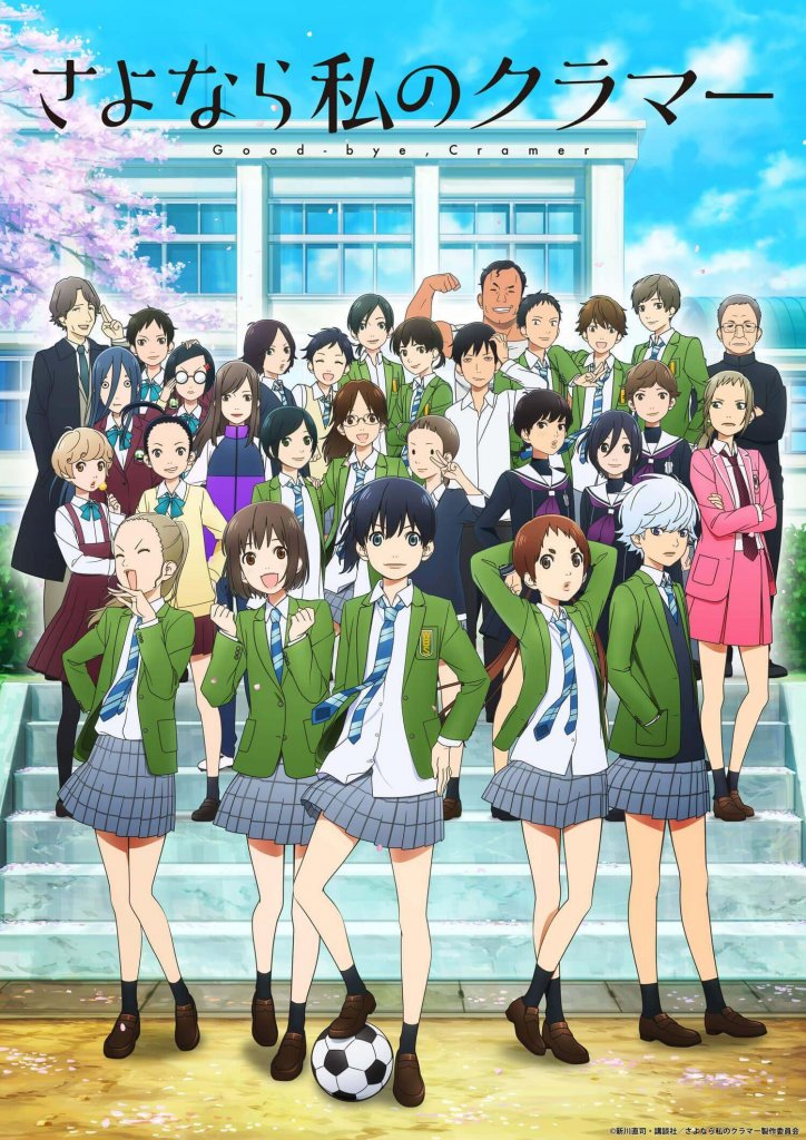 Recomendação Anime Primavera 2021 – Adaptações manga