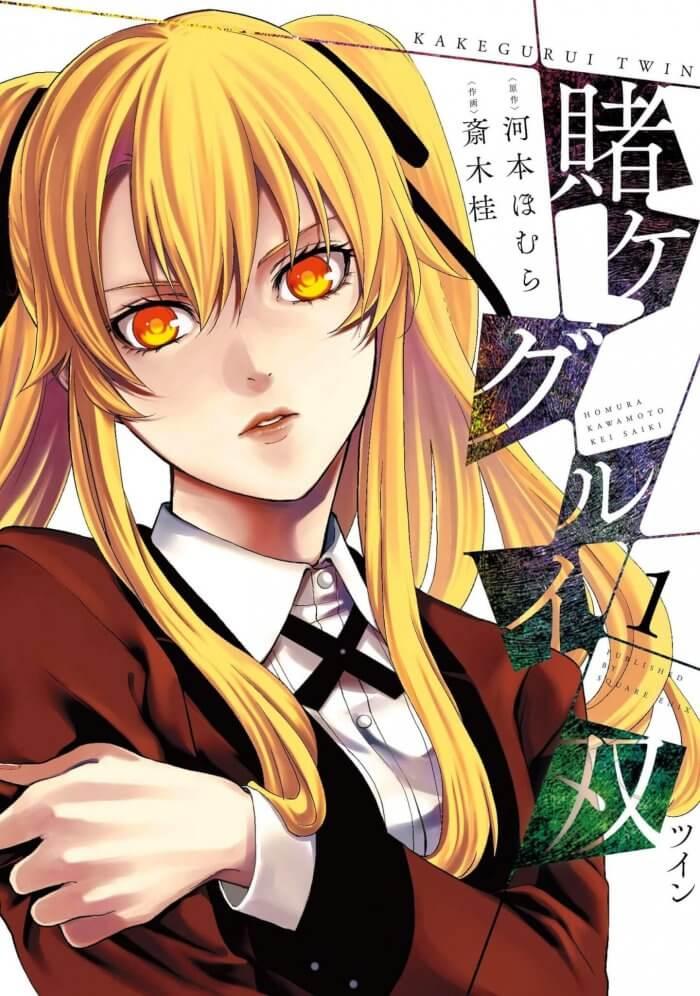 Kakegurui Twins - Manga Spinoff anuncia Série Live-Action