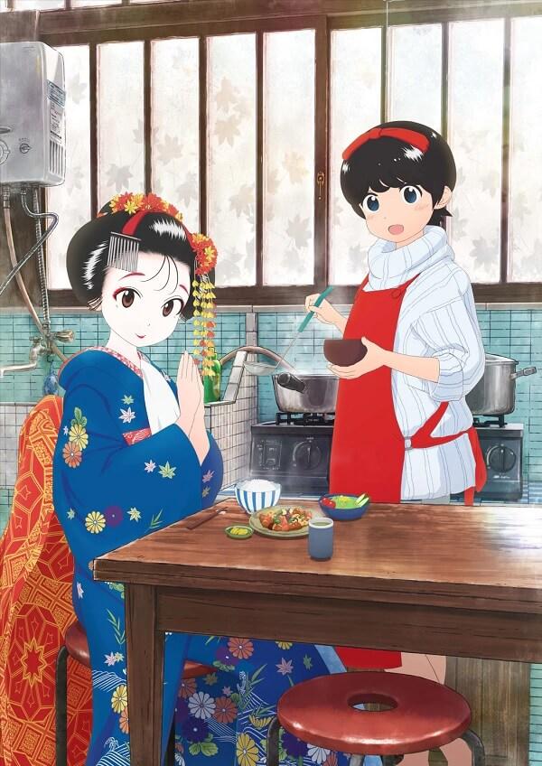 Maiko-san Chi no Makanai-san - Anime revela Elenco e Staff