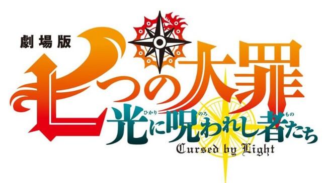 Nanatsu no Taizai recebe Filme Sequela Original este Verão