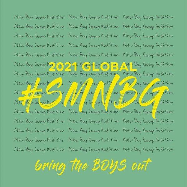 SM anuncia Audições para Novo Grupo Masculino
