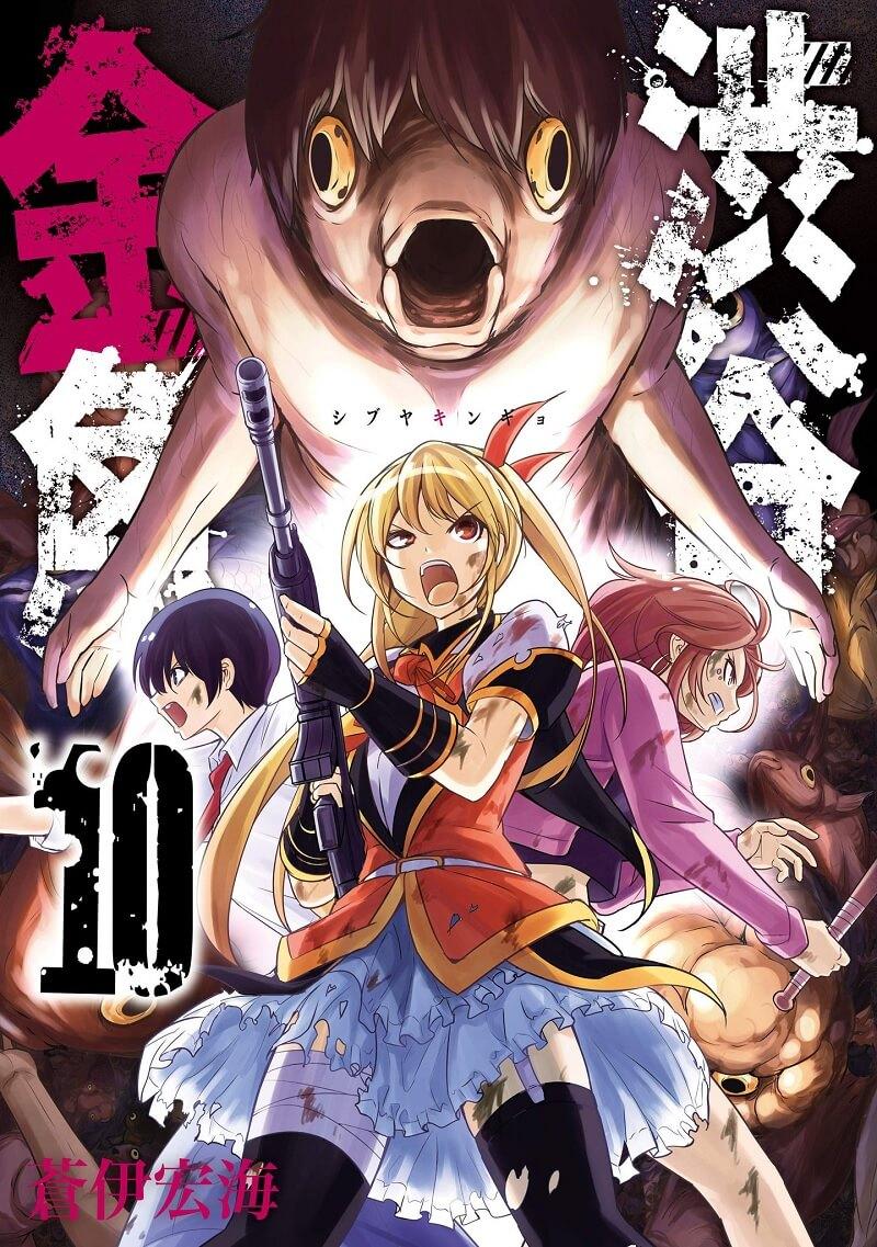 Shibuya Kingyo - Manga anuncia Data do Capítulo Final