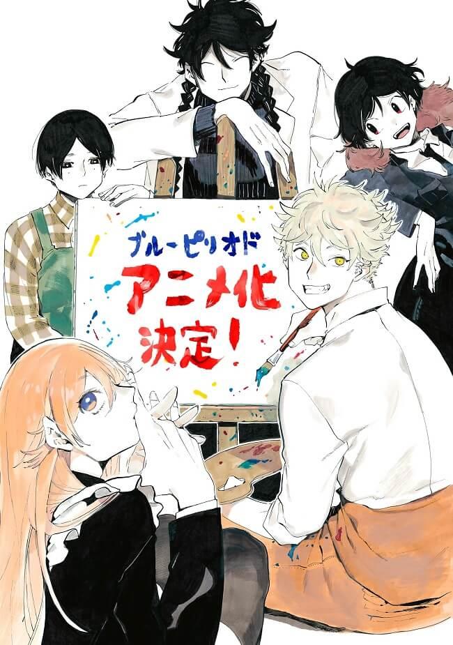 The Blue Period. - Manga de Arte recebe Anime em 2021