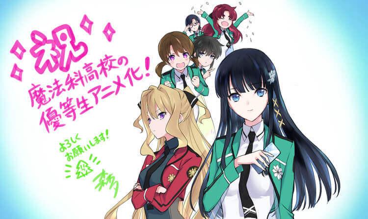 The Honor Student At Magic High School - Manga anuncia Adaptação Anime