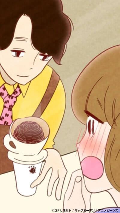 Would You Like Some Coffee? - Manga anuncia Live-Action
