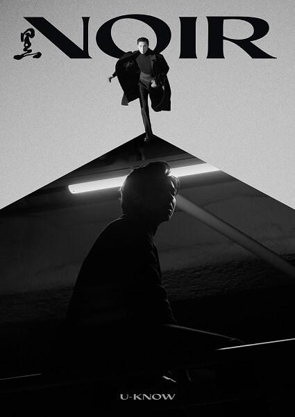 Yunho dos TVXQ lança Teasers para 2º Mini Álbum a Solo