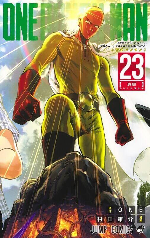 capa manga one punch man volume 23