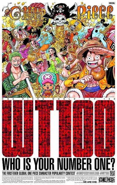 one piece poll ad new york times ad