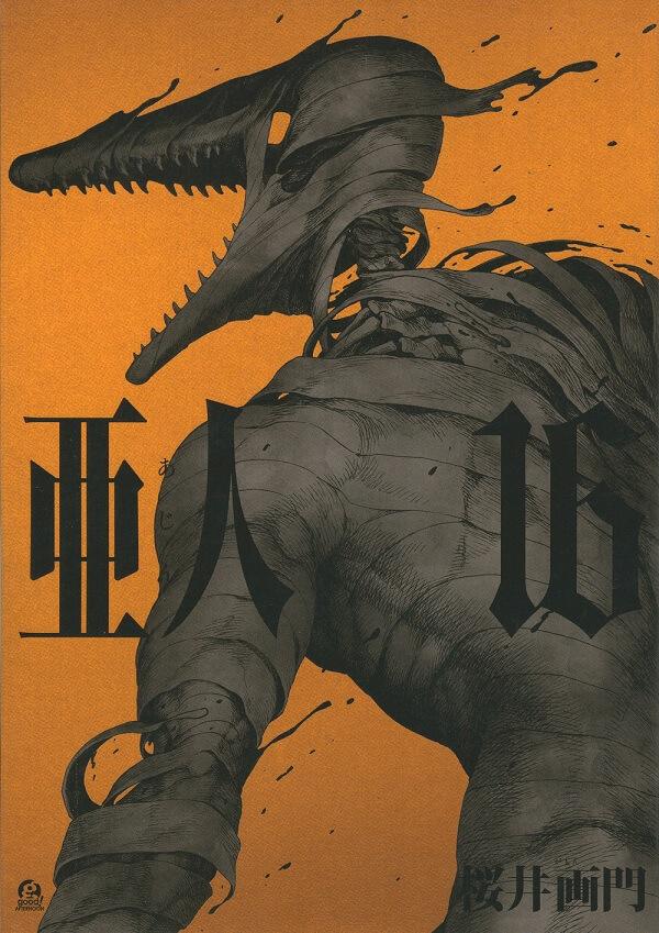 Ajin: Demi-Human - Manga chegou ao Fim