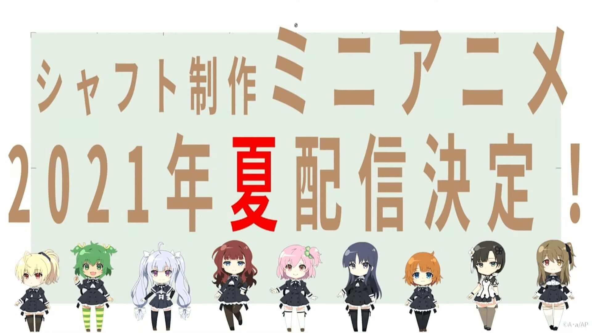 Assault Lily - Projecto revela Mini-Anime