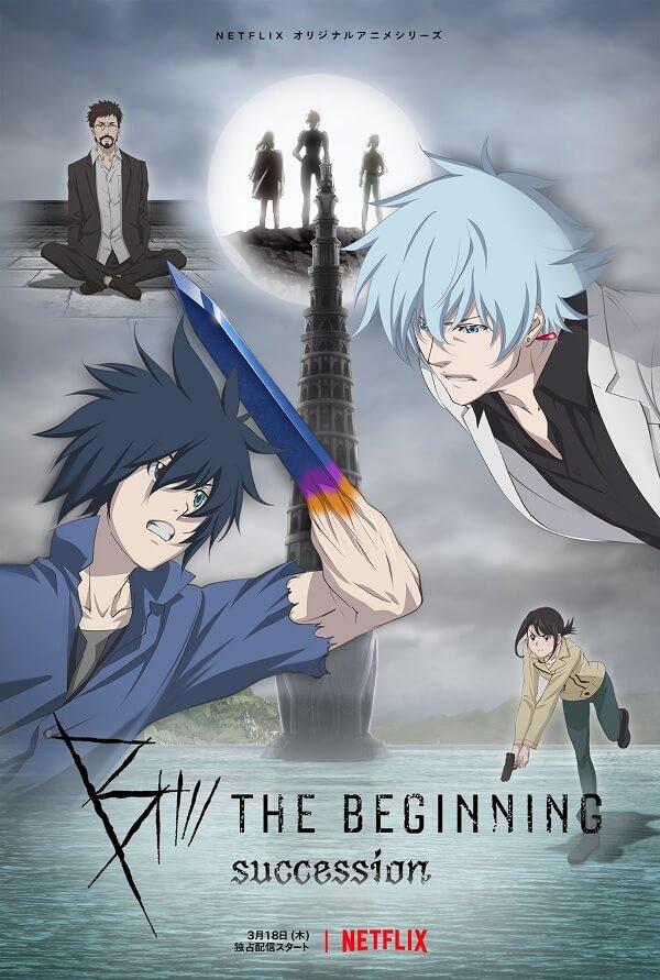 B: The Beginning 2.ª Temporada - Trailer revela Estreia