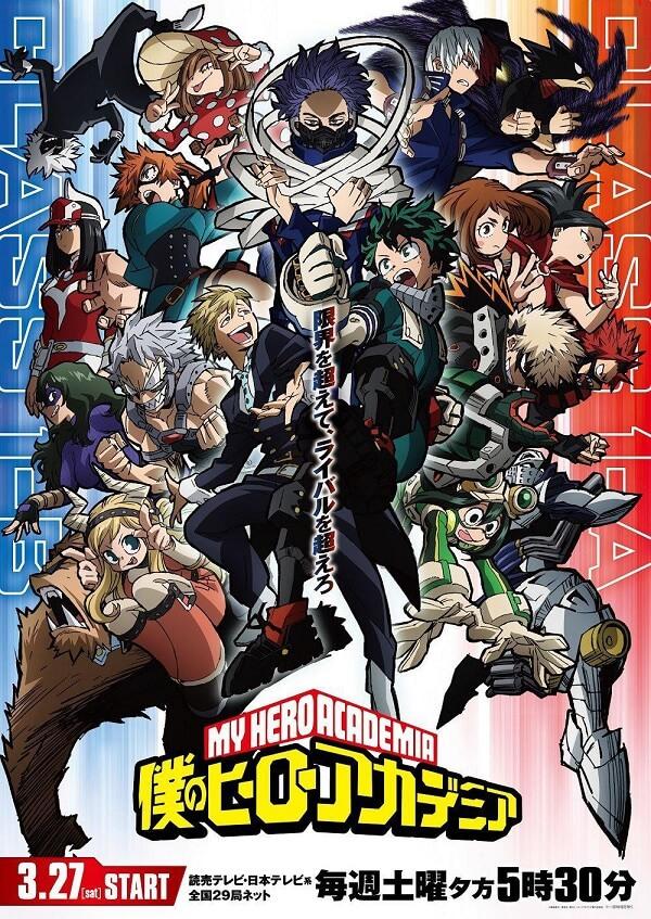 Boku no Hero Academia - 5.ª Temporada revela Novo Vídeo Promo