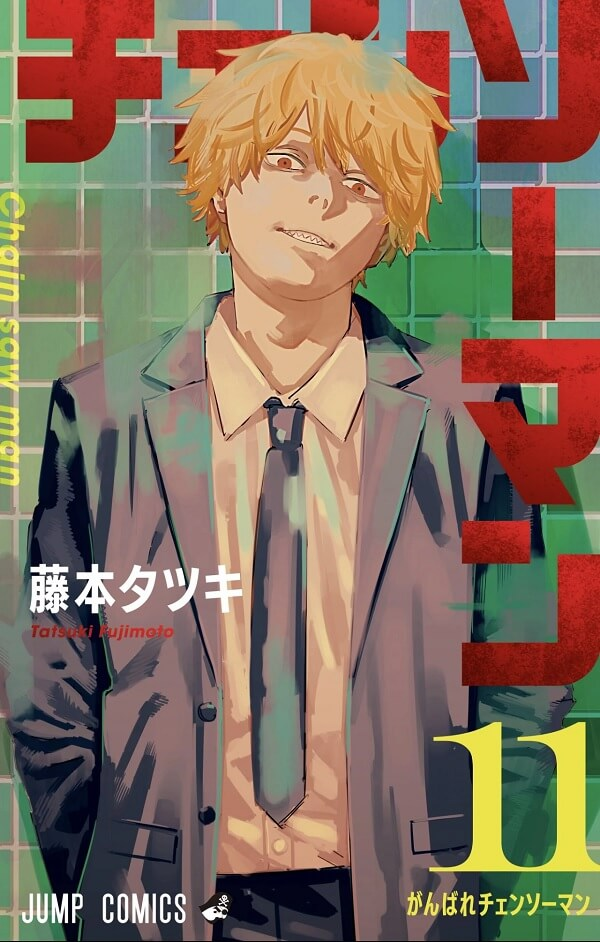 Capa manga Chainsaw Man volume 11 revelada