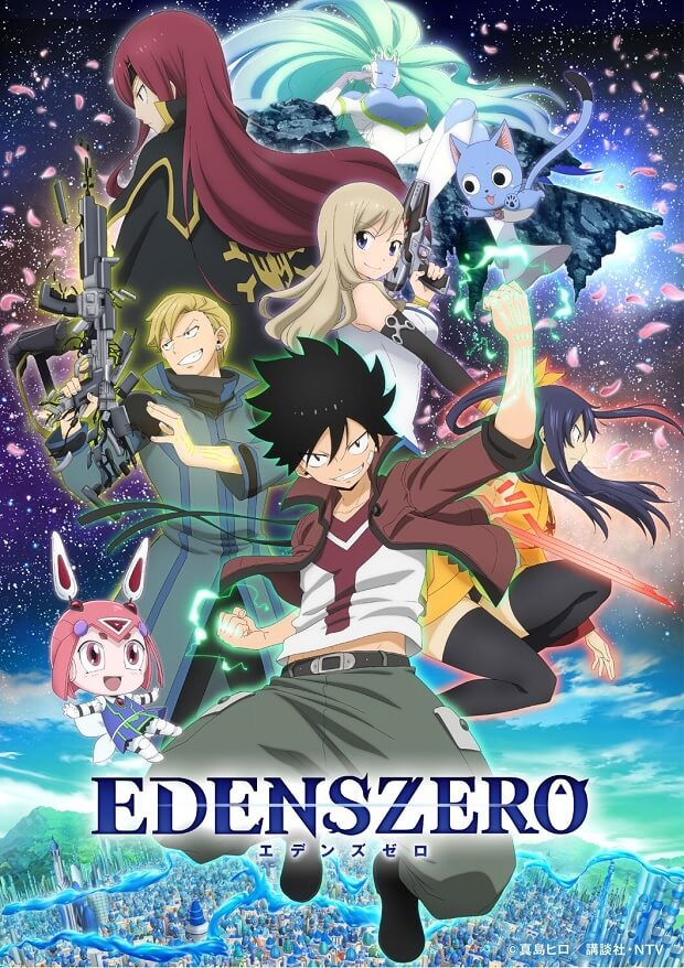Edens Zero anuncia lançamento Global para a Netflix