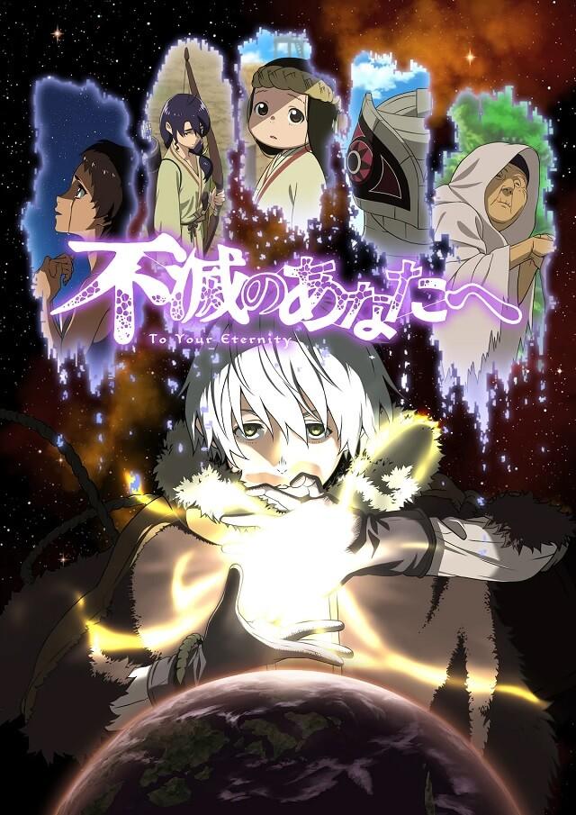 Anime Primavera 2021 Adaptações de manga