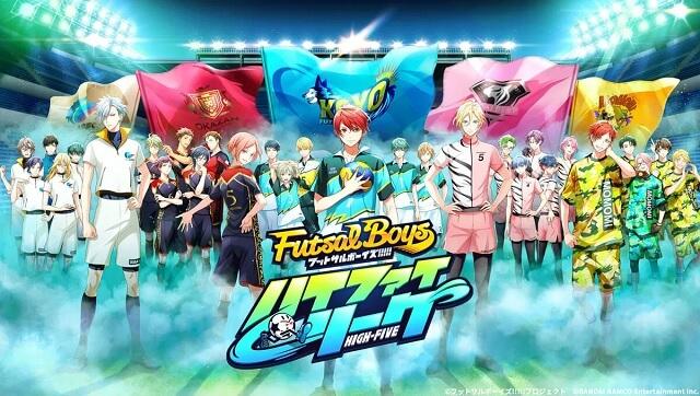 Futsal Boys!!!!! - Anime e videojogo estreiam este Ano