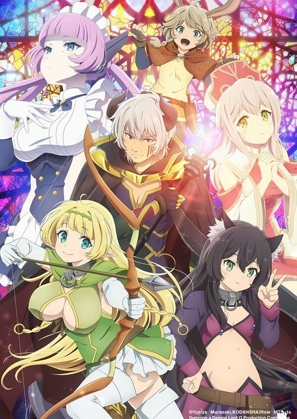 How NOT to Summon a Demon Lord - 2.ª Temporada revela Estreia