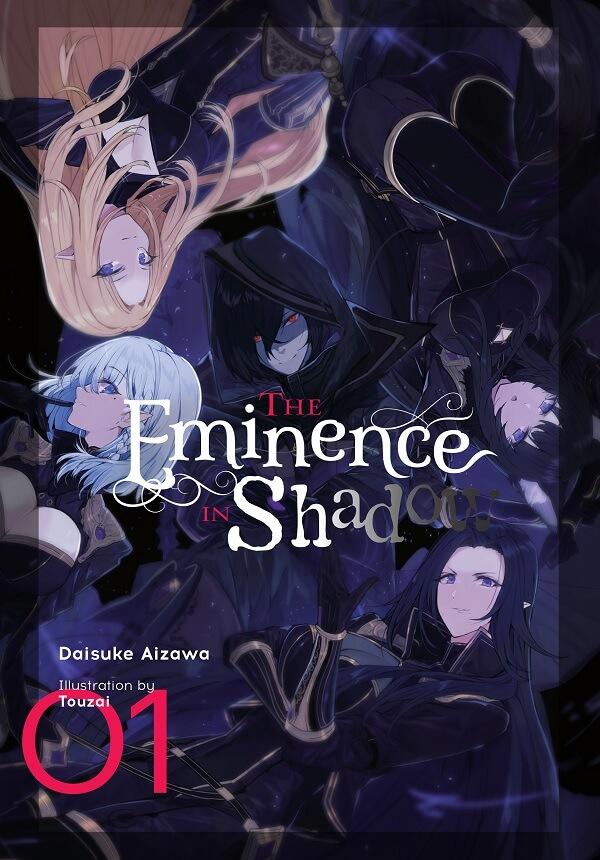 Kage no Jitsuryokusha ni Naritakute - Light Novels recebem Anime