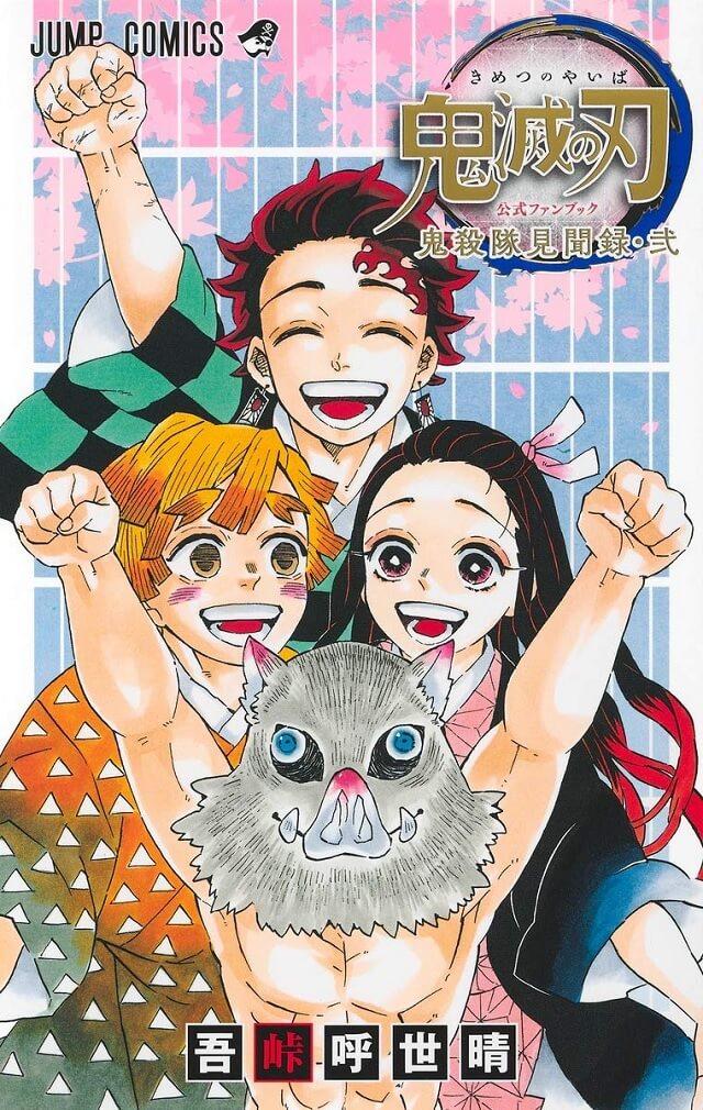 Koyoharu Gotouge (Demon Slayer) já tem ideia para Novo Manga