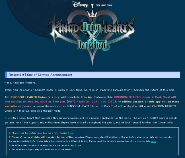 Kingdom Hearts Union Cross Dark Road Announcement