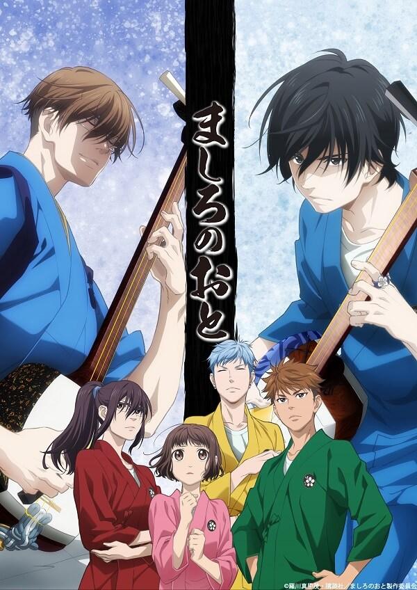 Mashiro no Oto - Anime revela Dia de Estreia