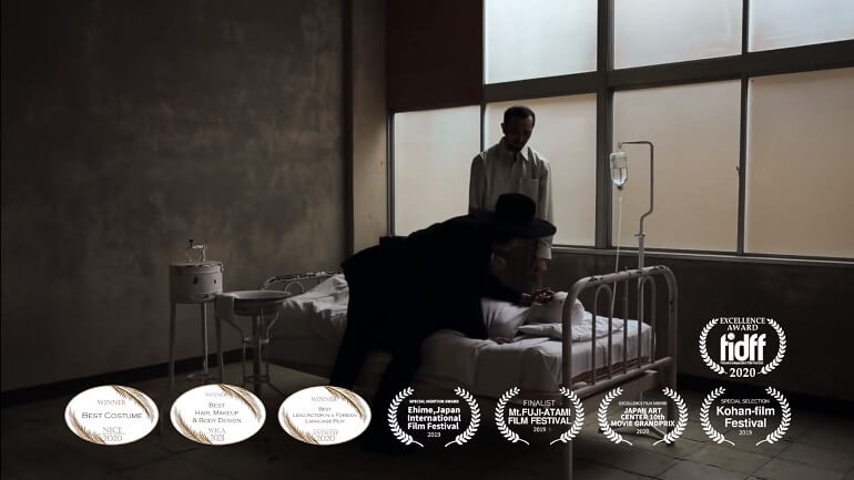 MUGEN SHINSHI – FILME LIVE-ACTION DE MISTÉRIO REVELA TEASER