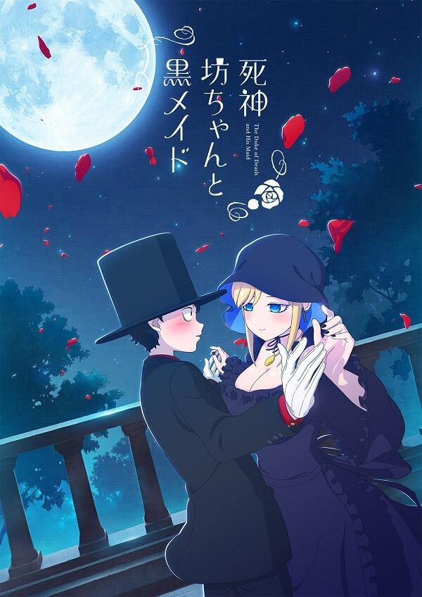 Shinigami Bocchan to Kuro Maid - Manga recebe Anime | Shinigami Bocchan to Kuro Maid - Anime recebe 1º Vídeo Promo