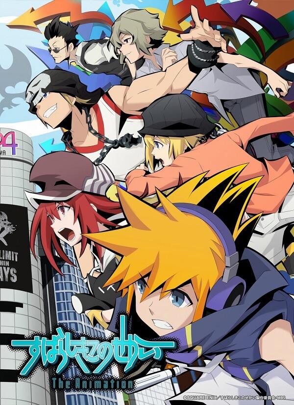 The World Ends With You - Anime revela Estreia