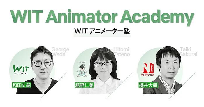 NETFLIX em parceria com WIT Studio para treinar Novos Animadores