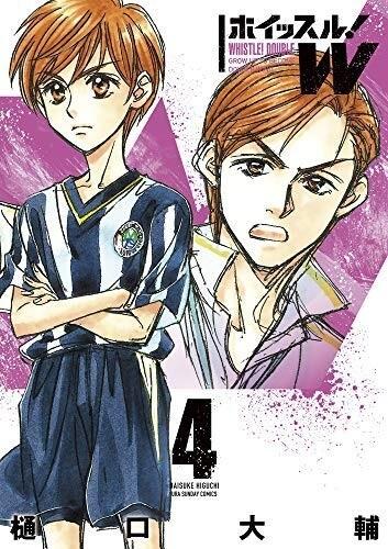 Whistle! W - Manga regressa após hiato de quase 2 anos