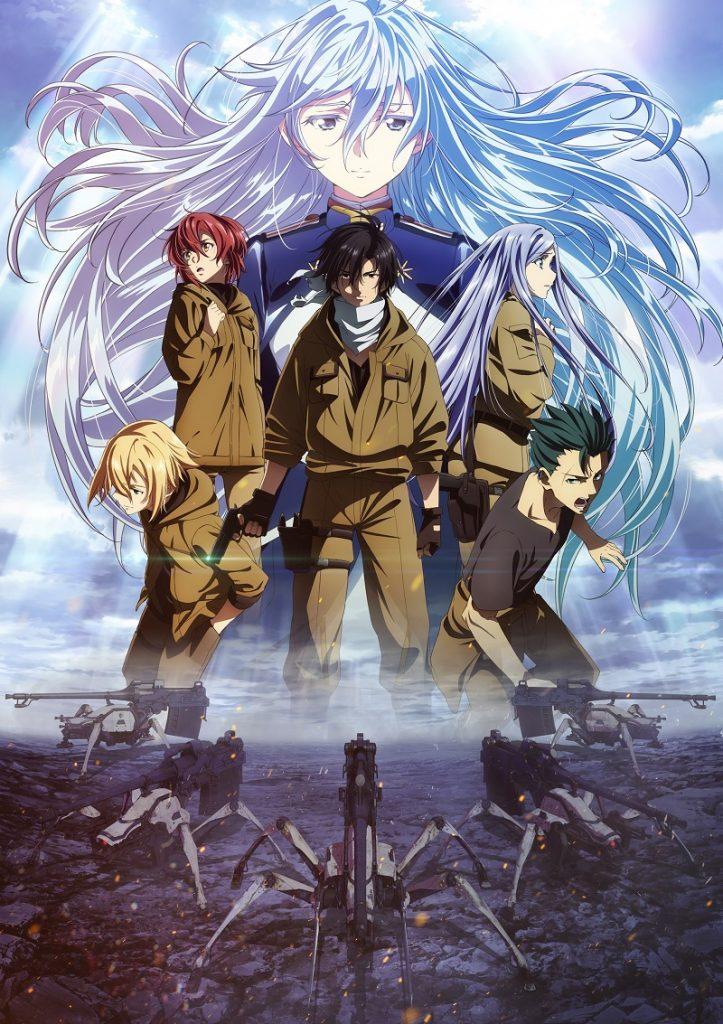 86 - Anime revela Data de Estreia e Segundo Vídeo Promocional