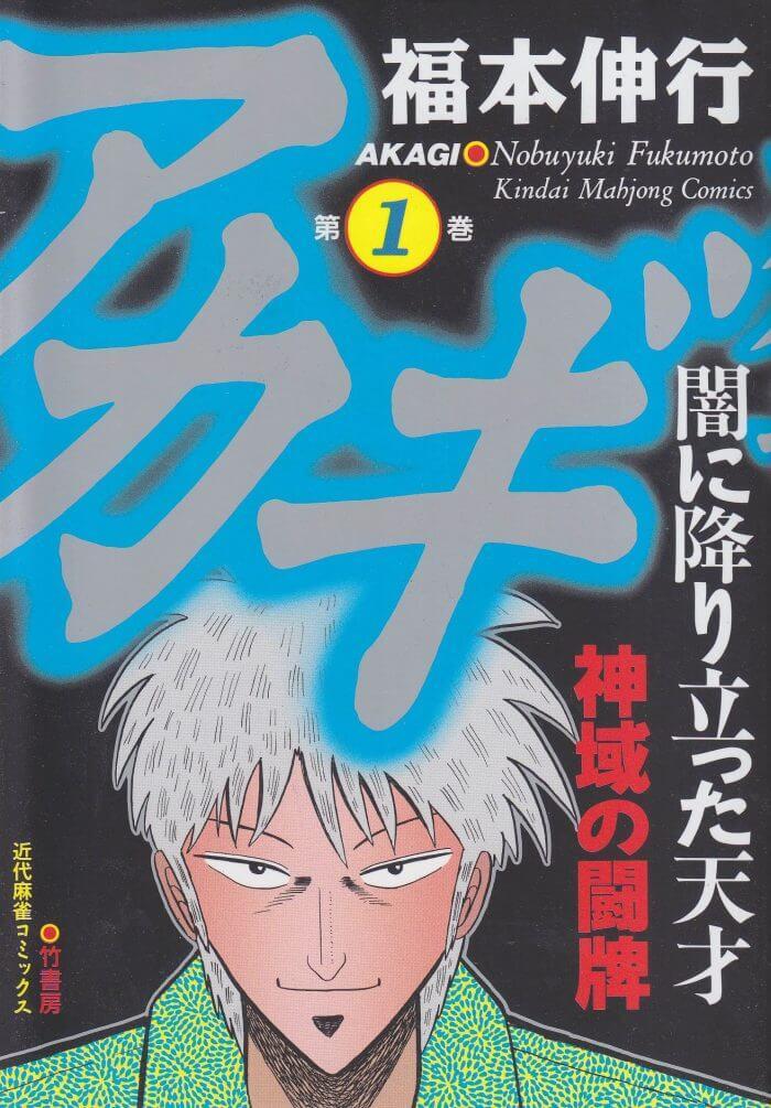O mestre Nobuyuki Fukumoto