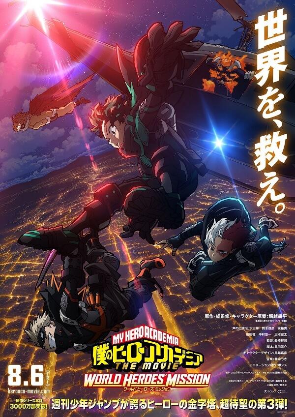 Boku no Hero Academia - 3.º Filme revela Estreia em Teaser
