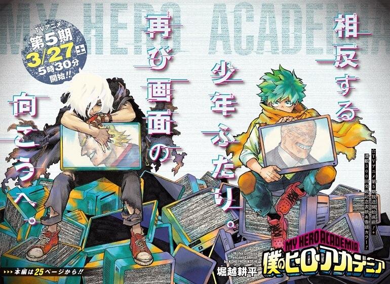 Boku no Hero Academia - Capítulo 306 dá início ao'Arc Final'