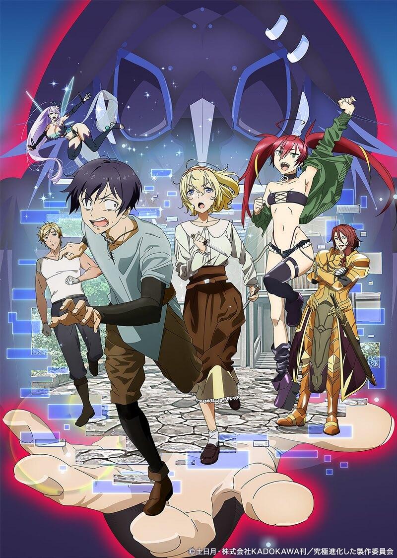 Full Dive RPG - Anime anuncia Dia de Estreia em Novo Vídeo