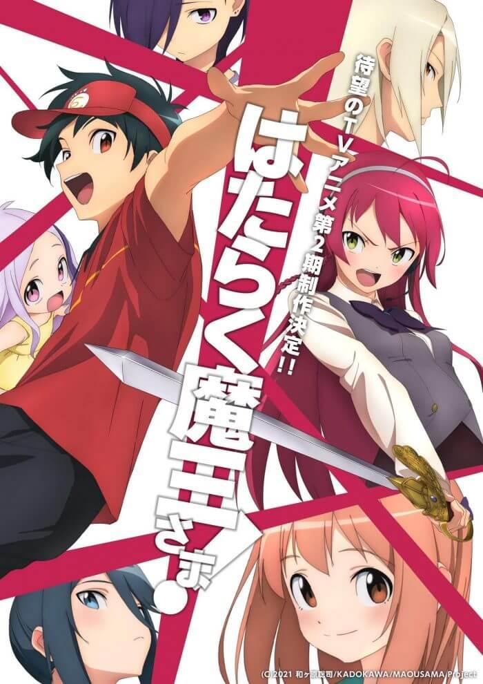 Hataraku Maou-sama anuncia Segunda Temporada!