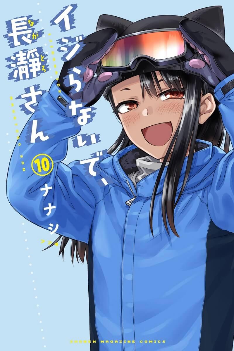 Ijiranaide Nagatoro-san - Anime revela Dia de Estreia em Vídeo