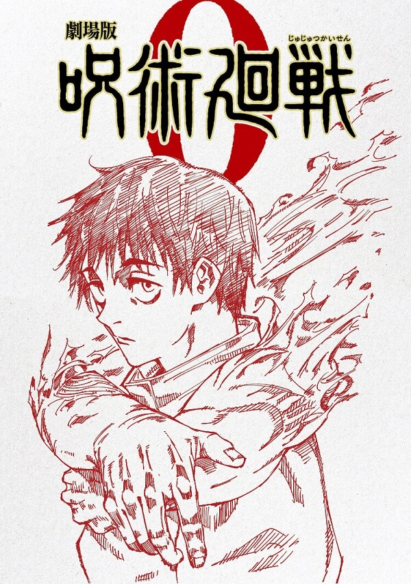 Jujutsu Kaisen recebe Filme Anime que adapta Volume 0