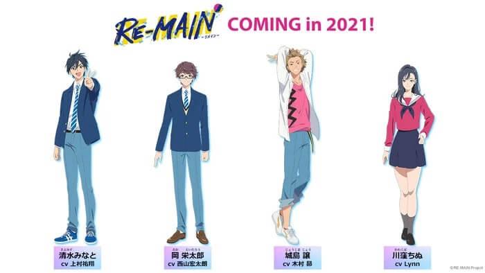 RE-MAIN - MAPPA revela Anime Original de Polo Aquático