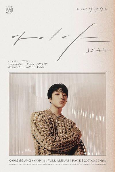 Seung Yoon dos WINNER lança Teasers para Comeback a Solo