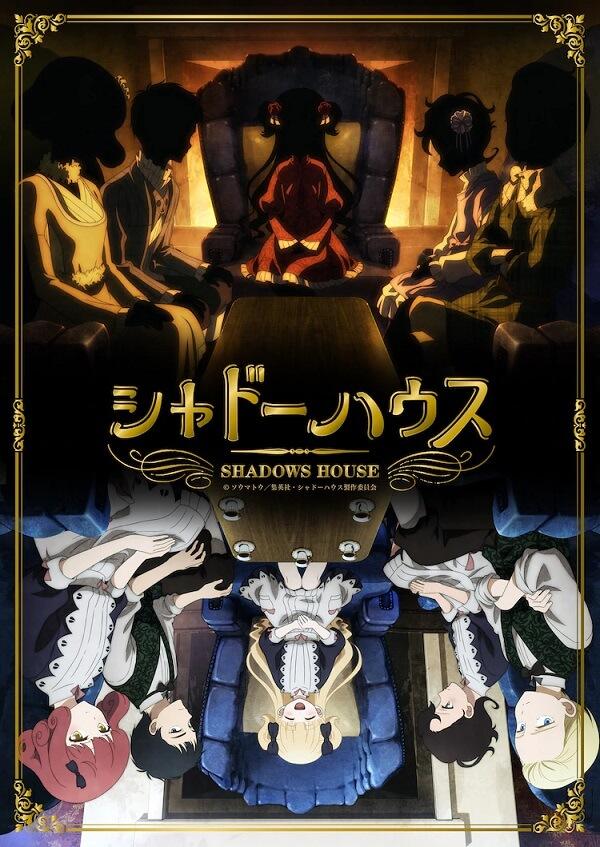 Shadows House - Anime revela Vídeo Promocional