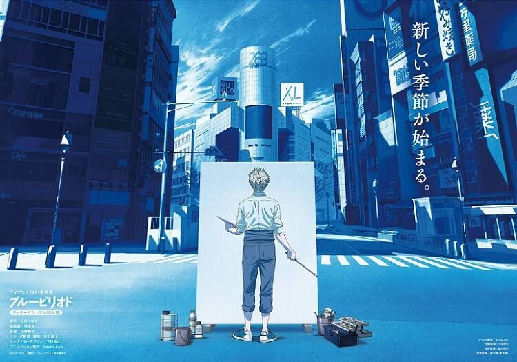 The Blue Period. - Anime revela Equipa Técnica e Poster