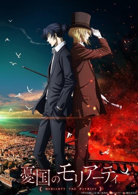Anime, Moriarty the Patriot, Notícias, Primavera 2021, Temporadas da Primavera, Yūkoku no Moriarty