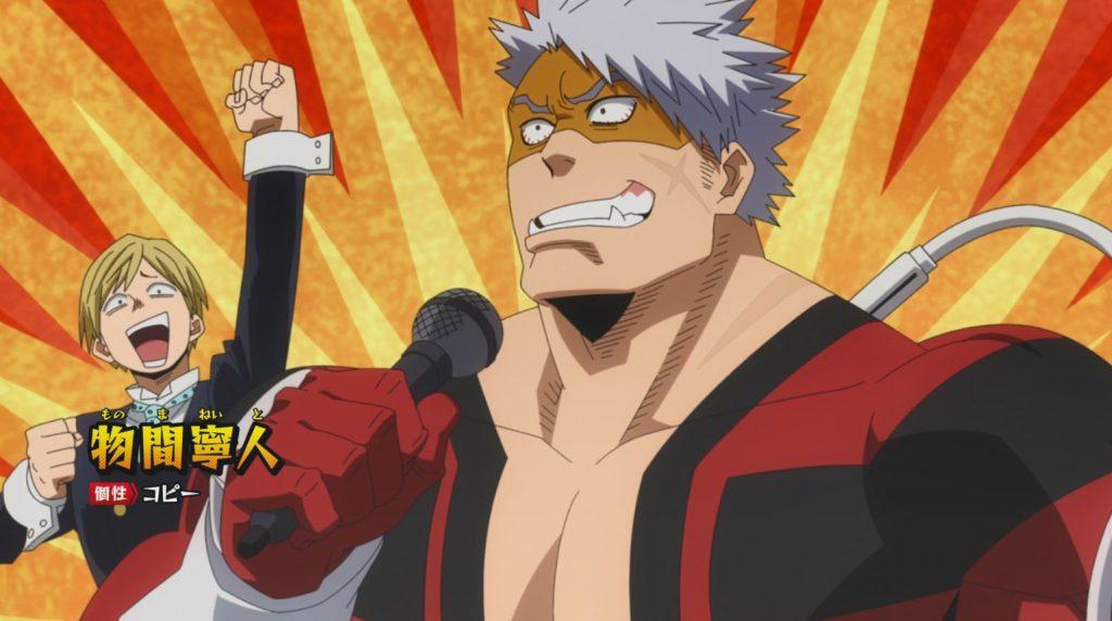 Boku no Hero Academia Temporada 5 Episódio 4 – Opinião