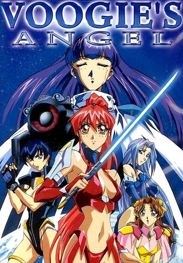 Dennou Sentai Last Angels - Projeto reboot recebe Vídeo Promo