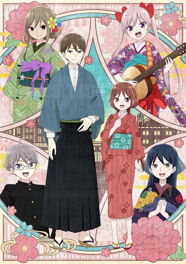 Taishou Otome Otogibanashi - Anime recebe primeiro Vídeo Promo